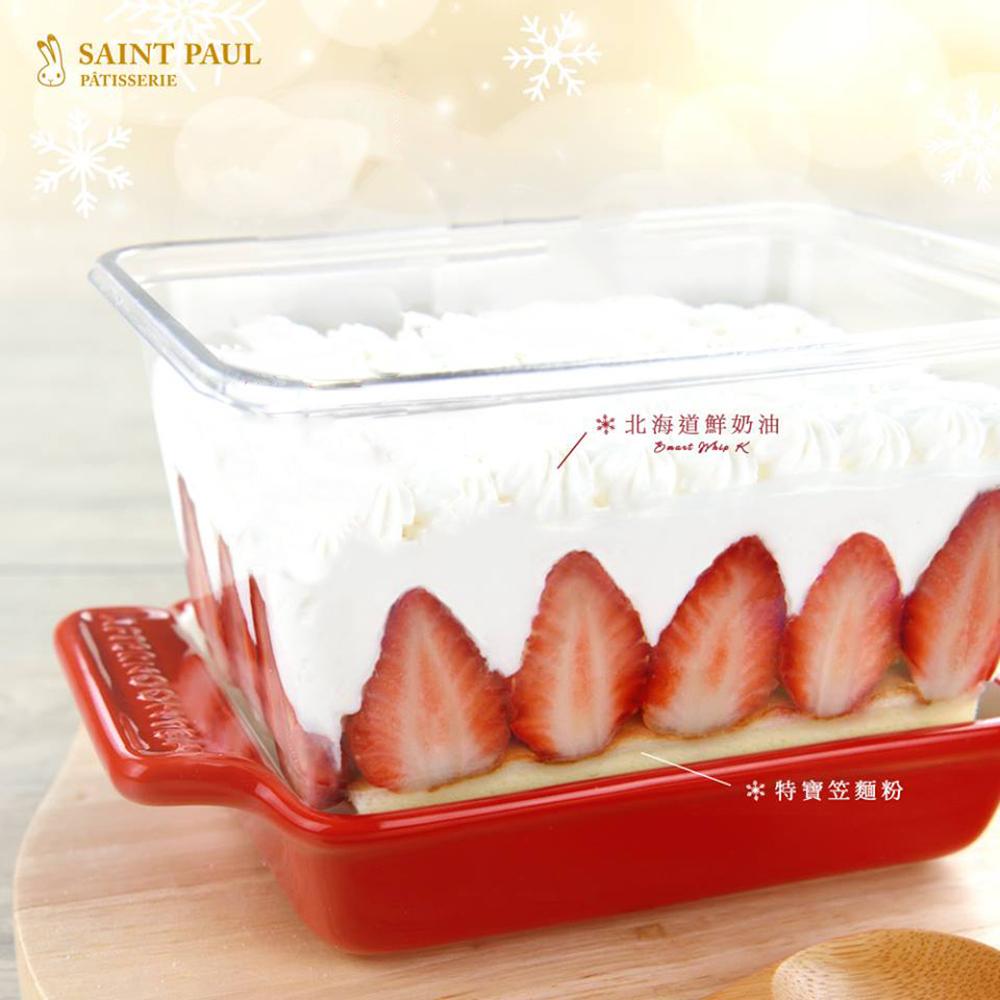 【聖保羅烘焙花園】草莓生乳蛋糕❤北海道鮮奶油注入❤店長強推