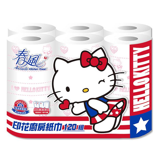 【GoodFamily】春風Hello Kitty®印花廚房紙巾 120組X48捲/箱 - 巧撕設計『限量發售』