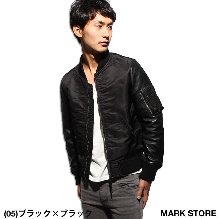 ★台灣現貨 飛行夾克MA-1 日本男裝 超商取貨 zip-tw【8004-47406-aa】