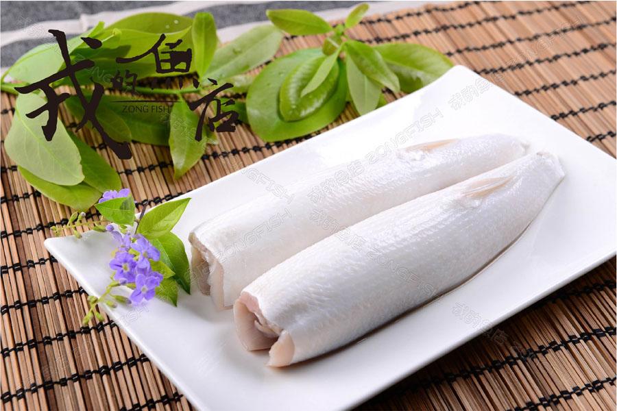 【無刺虱目魚肚 130g±10%/片】最優質的水產,給家人美味健康的好魚*戎的魚店*