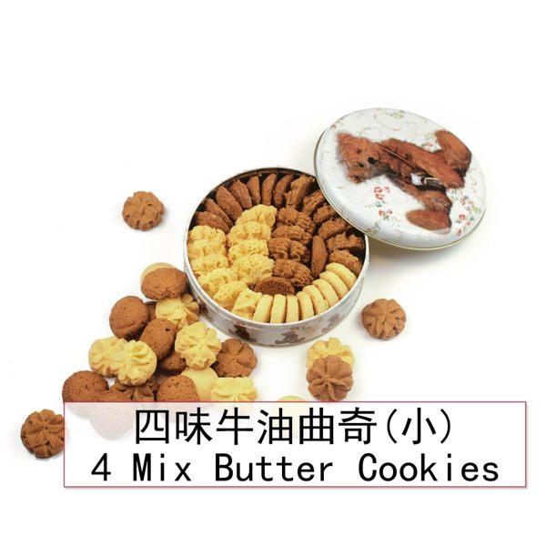 Jenny Bakery 珍妮曲奇 小四味奶油曲奇 320g 小熊餅乾 4mix 香港代購手工餅干 餅乾