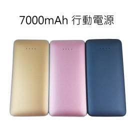 【MYCELL】iCookie 行動電源 移動電源 台灣製造 額定容量4200mAh