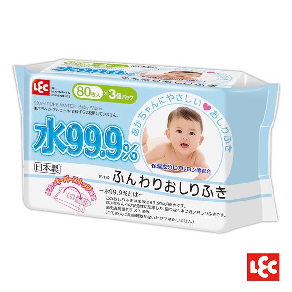 ★衛立兒生活館★LEC I-PLUS 純水99.9%日本製濕巾(3入)日本製