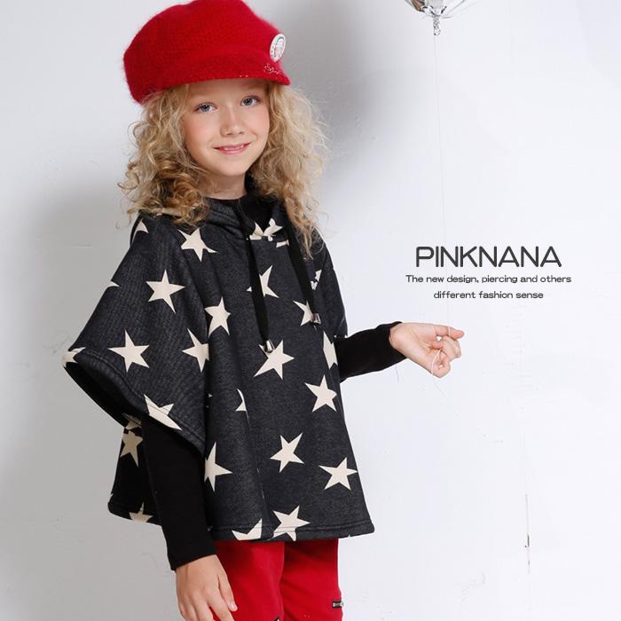 PINKNANA童裝 女童星星印花厚款刷毛連帽披風披肩32258