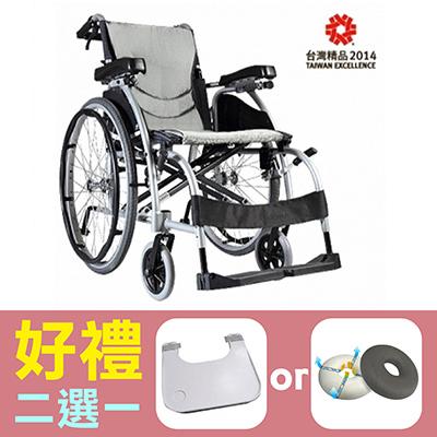 【康揚】人因舒背型輪椅舒弧106(KM-1501.3) ~ 超值好禮2選1