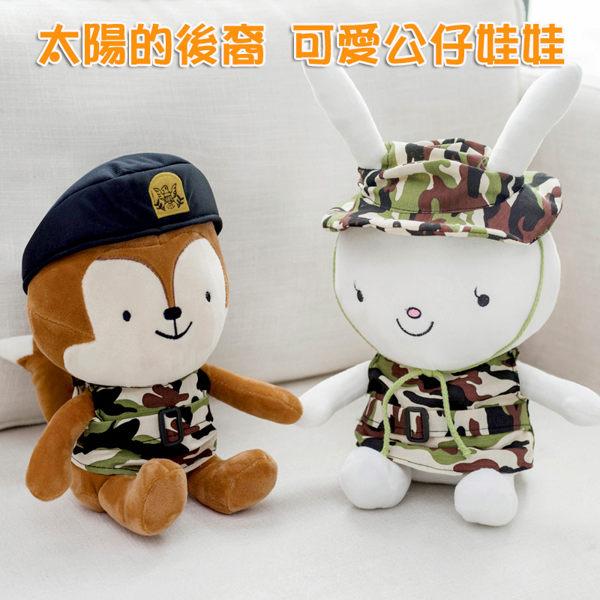 韓版 太陽的後裔 兔子狼君毛絨玩偶 玩具 公仔