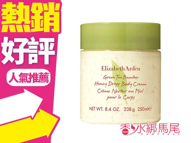 Elizabeth Arden 雅頓 綠茶竹子 香水蜜滴 舒體霜 250ml◐香水綁馬尾◐