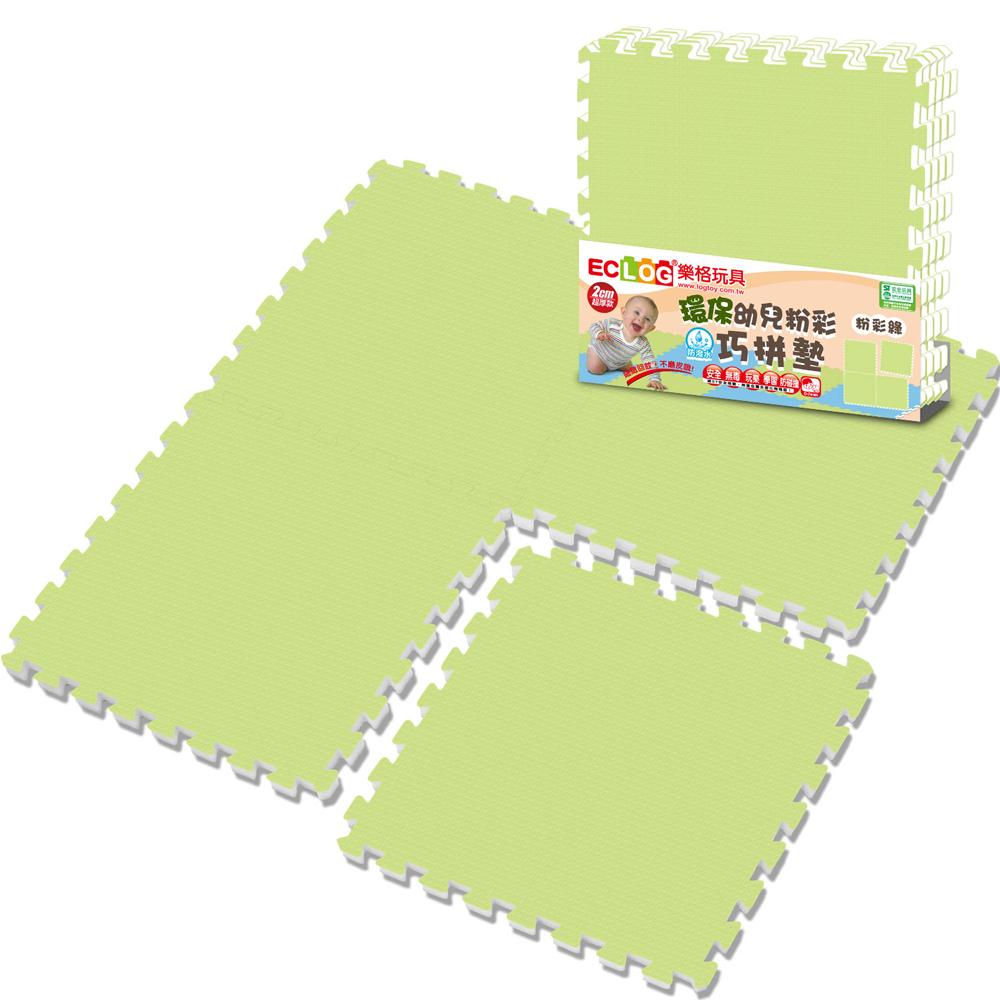LOG 樂格玩具 環保PE棉粉彩巧拼墊-田原綠  (環保安全無毒)