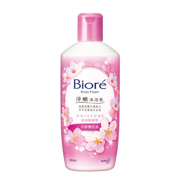 Biore蜜妮 淨嫩沐浴乳浪漫保濕300ml《康是美》
