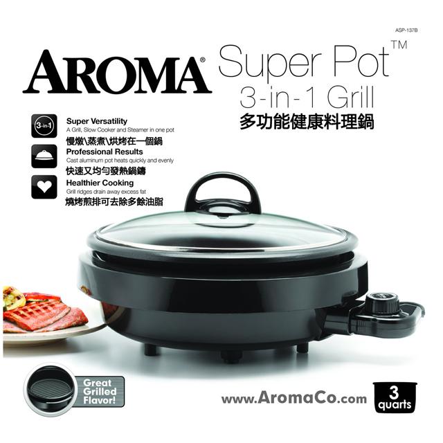 威寶家電【美國AROMA】健康料理多功能鍋(ASP-137B)
