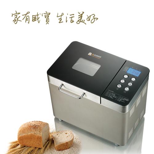 威寶家電【威寶Kaiser】頂級鏡面麵包製造機(雙內鍋)(BM-648)