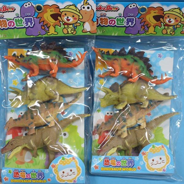 恐龍公仔 侏儸紀恐龍玩具 T066仿真恐龍模型(中型)/一袋4款入{促120}~ST安全玩具~首(新城)