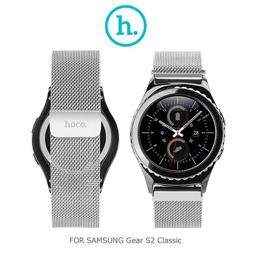 【愛瘋潮】hoco SAMSUNG Gear S2 Classic 格朗錶帶米蘭尼斯款 ( 22mm 錶扣均適用)