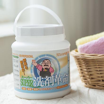 熱銷350萬瓶 日本酵素洗劑革命1000g(1kg)【jp1220-392】