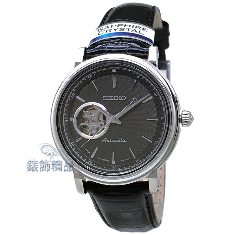 【錶飾精品】SEIKO手錶 精工錶 日本製 黑色壓紋皮帶 手自動機械男錶 SSA017J1 全新原廠正品 情人生日禮品