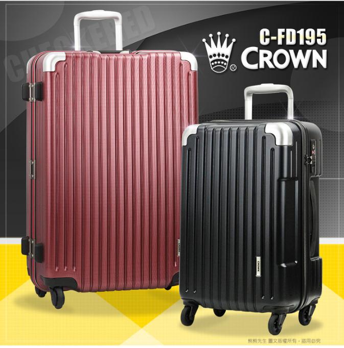 《熊熊先生》下殺69折Crown皇冠行李箱旅行箱登機箱輕量頂級日本輪19吋內嵌式TSA海關鎖C-FD195霧面