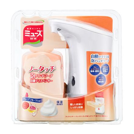 日本 MUSE 自動感應式洗手機 洗手慕斯泡泡 葡萄柚 *夏日微風*
