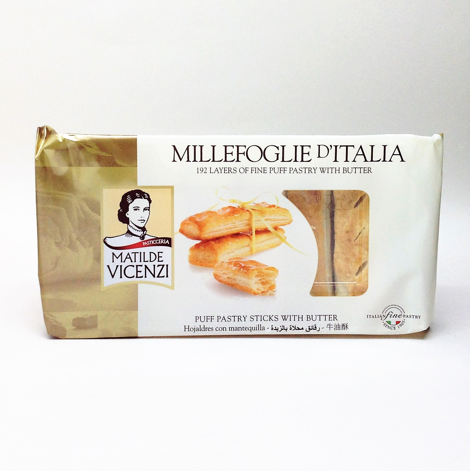 義大利維西尼千層酥-125g