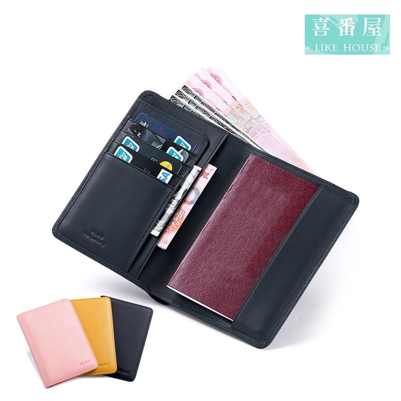 【喜番屋】日韓版真皮頭層牛皮男女通用護照夾護照包護照套皮夾皮包錢夾錢包卡片夾卡片包卡片套男夾女夾精品禮物LH289