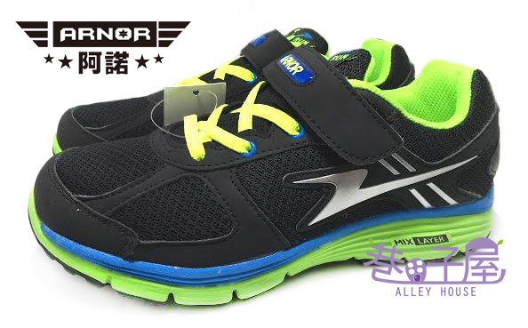 【巷子屋】ARNOR阿諾 男童經典款超輕量運動慢跑鞋 [48805] 黑綠 超值價$398