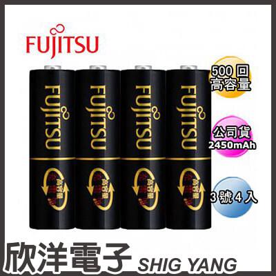 ※ 欣洋電子 ※ 日本製 Fujitsu 富士通 AA 高容量低自放電3號充電電池組 (3號4入) / 可重複使用約500次 / HR-3UTHC(4B)