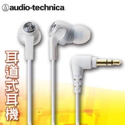 """鐵三角 耳塞式耳機 ATH-CK323M 白色 """"正經800"""""""