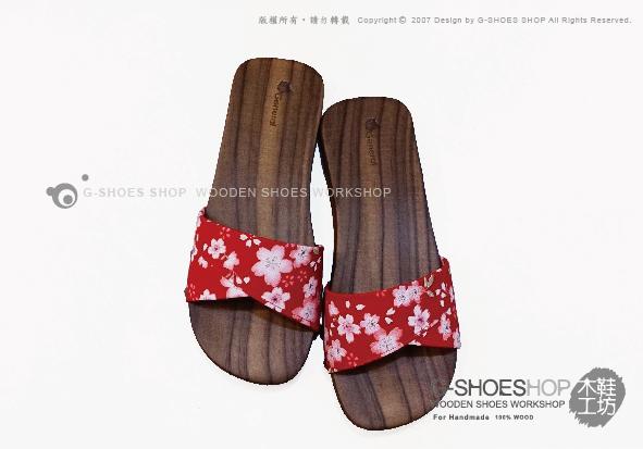 ◎g-shoes shop 木鞋工坊◎**木屐** D08011-9平低跟木屐鞋--可做親子鞋--(吸濕排汗)