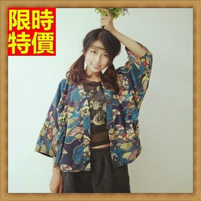 和服外套 和風女罩衫-日式摺扇寬鬆短款防曬小外套3色68af9【日本進口】【米蘭精品】