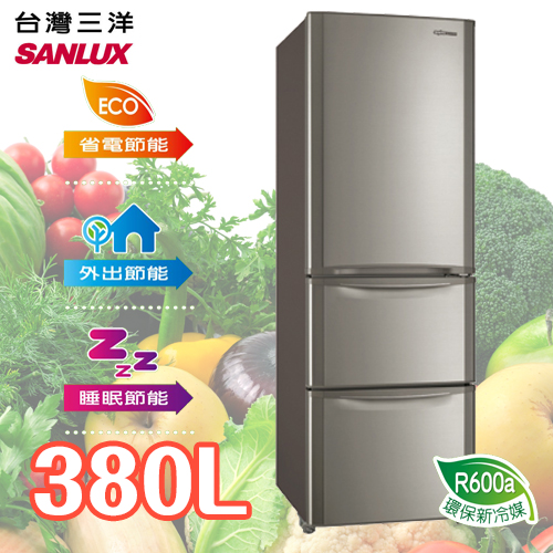 SANLUX SANYO 台灣三洋 380L上冷藏下冷凍直流變頻冰箱 SR-B380CVF