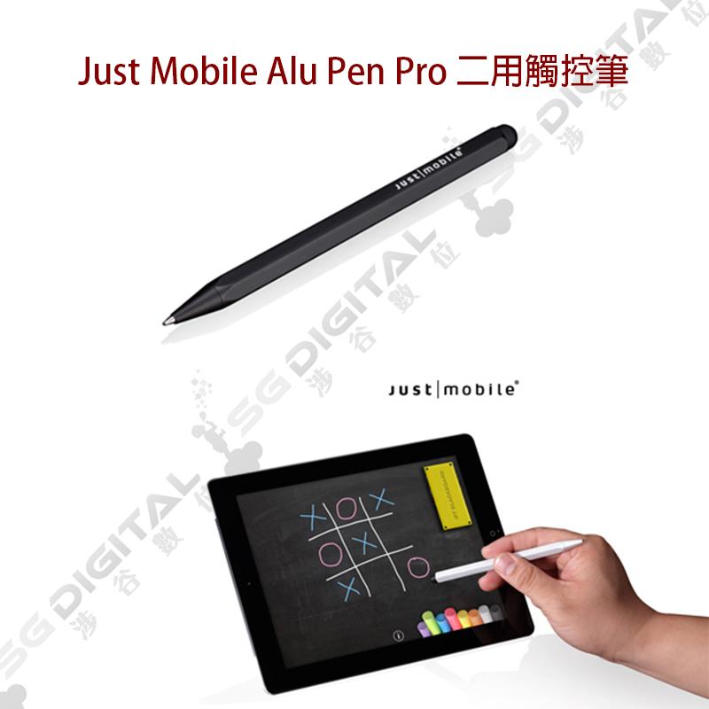 Just Mobile Alu Pen Pro 二用觸控筆 圓硃筆+觸控筆 環保鋁材質iPad 、iPhone、iPod ~斯瑪鋒數位~