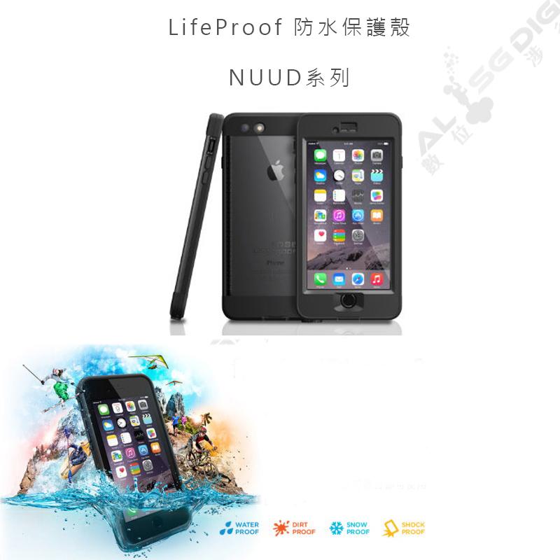 ~斯瑪鋒科技~美國品牌LIFEPROOF iPhone6 PLUS 5.5吋專用 防水防雪防震防泥 超強保護殼(螢幕簍空NUUD系列)