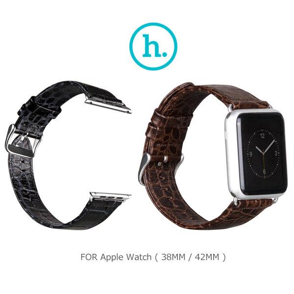 ~斯瑪鋒科技~HOCO Apple Watch (38mm / 42mm) 優尚皮錶帶 鱷魚紋款