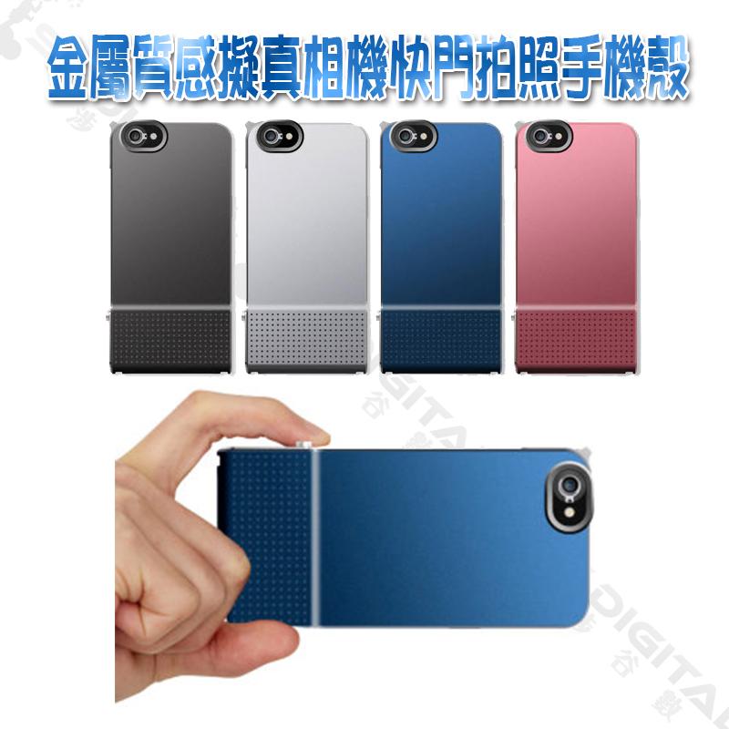 bitplay SNAP!6 for iPhone6 PLUS (5.5吋)金屬質感相機快門手機殼+廣角微距鏡頭組~斯瑪鋒數位~