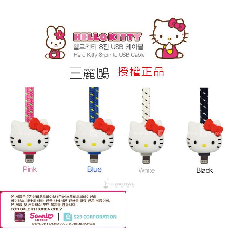 ~斯瑪鋒科技~韓國直送正版授權Hello Kitty 傳輸線 充電線 iphone5 iPhone6 plus ipad air