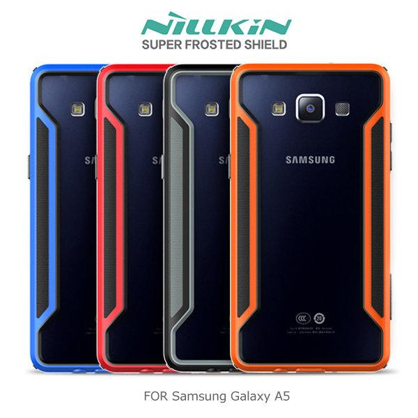 NILLKIN Samsung Galaxy A5 護甲系列雙料邊框 防撞外框 保護殼 保護框~斯瑪鋒科技~