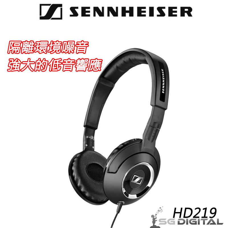 Sennheiser HD219 頭戴式 重低音 封閉包耳式設計 完美隔離環境噪音 ~斯瑪鋒科技~