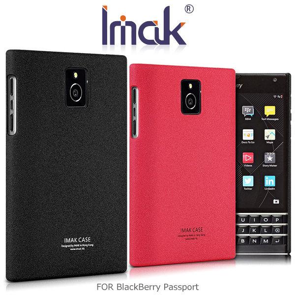 IMAK BlackBerry Passport 牛仔超薄保護殼 磨砂殼 硬殼 彩殼 保護套~斯瑪鋒科技~