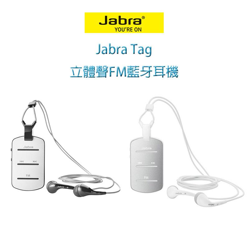 Jabra Tag 立體聲FM藍牙耳機~斯瑪鋒科技~