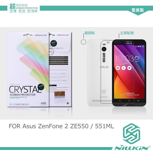 ILLKIN Asus ZenFone 2 ZE550/551ML 5.5吋 超清防指紋抗油汙保護貼(含鏡頭貼套裝版) ~斯瑪鋒科技~