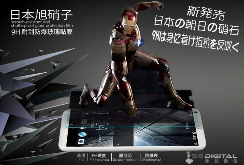 新發售;日本旭硝子9H抗刮耐磨玻璃保護貼 防爆膜HTC Butterfly 2 E8 610 700 M8 OneMax