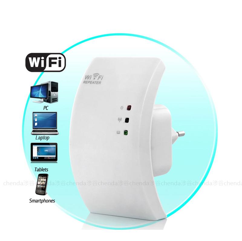 ~斯瑪峰數位~第三代 信號更強 更穩定 300Mbps無線網絡信號放大器 Wifi信號增強 Repeater 延長 AP中繼器 (黑.白)2色