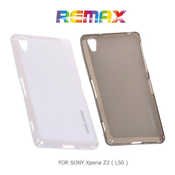 ~斯瑪峰科技~REMAX SONY Xperia Z2 (L50) 布丁系列 軟質果凍套 保護殼 軟套 保護套 透色套
