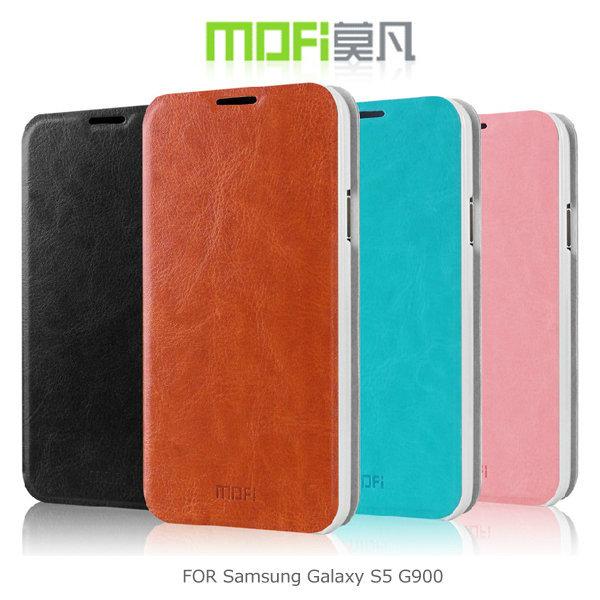 ~斯瑪鋒科技~MOFI 莫凡 Samsung Galaxy S5 G900 睿系列側翻皮套 可站立皮套 保護套