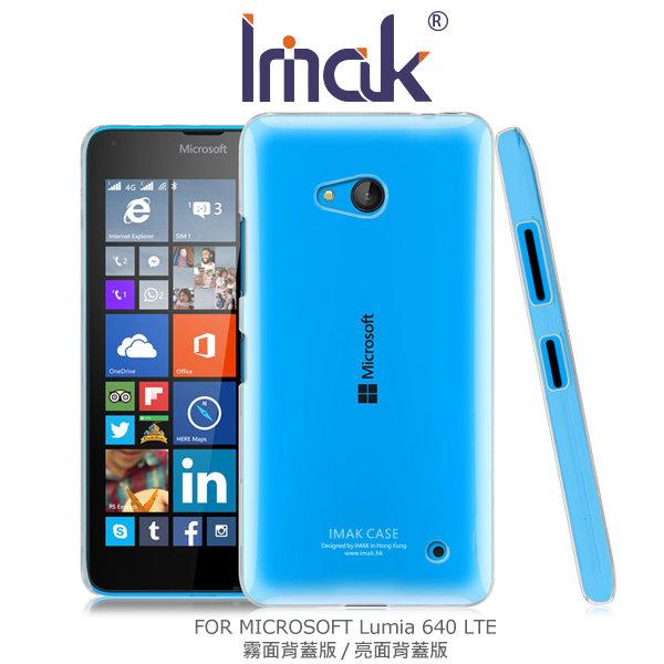 IMAK MICROSOFT Lumia 640 LTE 羽翼II水晶保護殼 透明殼 硬殼~斯瑪鋒科技~