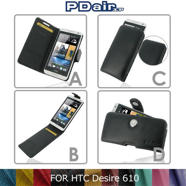 ~斯瑪鋒科技~PDair HTC Desire 610 側翻 / 下掀式 手拿直式 腰掛橫式皮套 (剩A款)