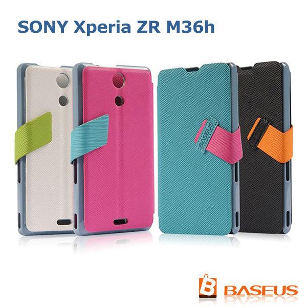 斯瑪鋒數位--BASEUS 倍思 SONY Xperia ZR M36h / C5502 信仰系列超薄皮套 側翻皮套 可立式皮套