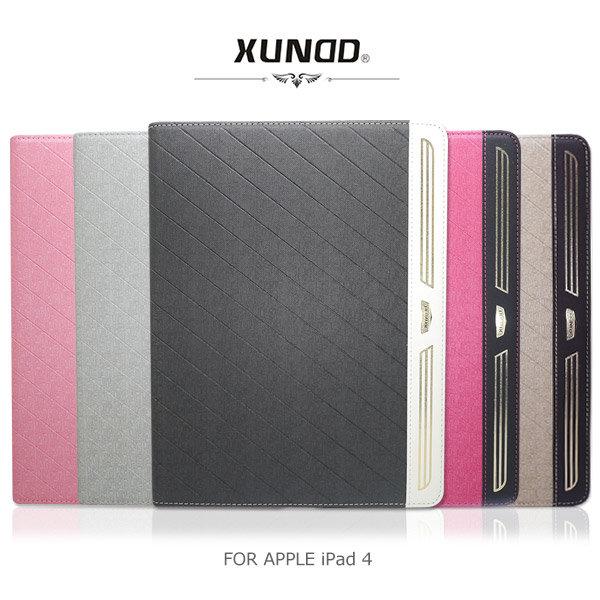 ~斯瑪鋒科技~XUNDD 訊迪 Apple iPad Air 香蕉系列可立皮套 磁吸皮套 保護殼 保護套