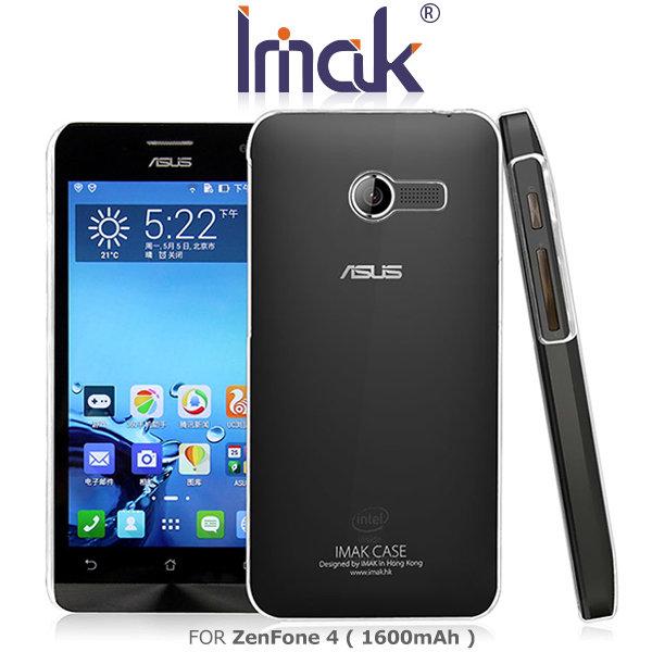 ~斯瑪鋒科技~IMAK Asus ZenFone 4 (1600mAh) 4吋 A400CG 羽翼水晶保護殼 透明保護殼