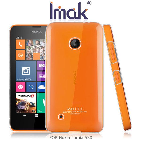 ~斯瑪鋒科技~IMAK Nokia Lumia 530 羽翼水晶保護殼 透明保護殼 硬殼 保護殼