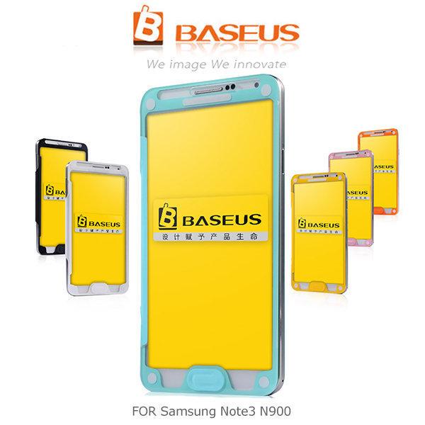 --斯瑪鋒數位--BASEUS 倍思 Samsung N900 Galaxy Note 3 玻衣側翻可立皮套 全屏觸控+電池後蓋皮套